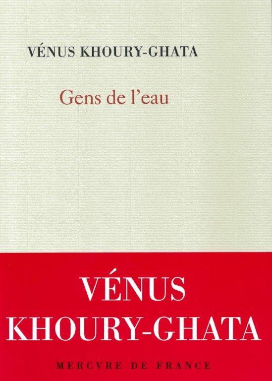 Rabat: l'Institut français présente la rencontre littéraire avec Vénus Khoury Ghata