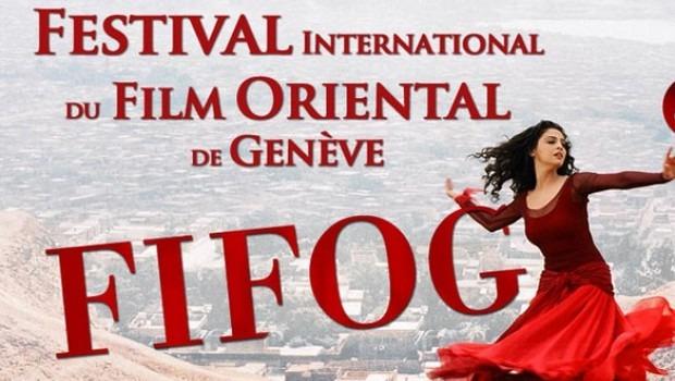 Le long métrage marocain Iperita récompensé au Festival du film oriental de Genève