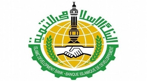 La BID a accordé au Maroc des financements de 6,8 milliards de dollars depuis sa création en 1975