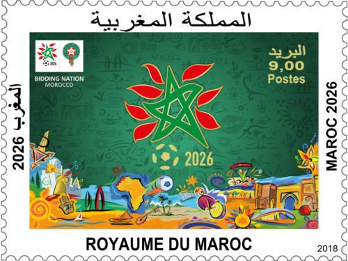 Barid Al-Maghrib annonce l'émission officielle d'un timbre-poste commémoratif «Maroc 2026»