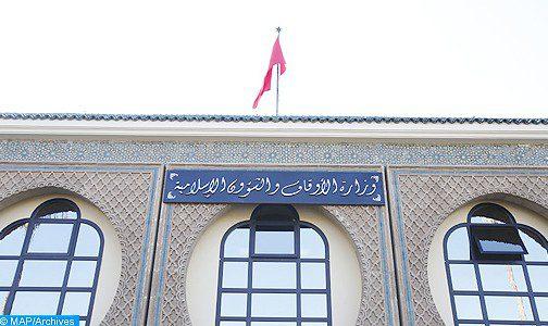 Le 1er Chaâbane 1439 correspondra à mercredi 18 avril