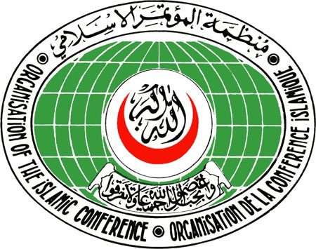 L'OCI appelle au respect du principe de non-ingérence dans les affaires des Etats membres