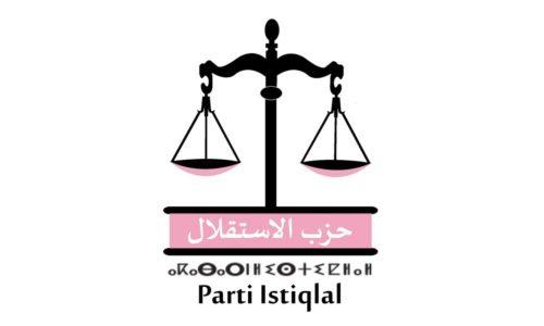 Parti de l'Istiqlal: Le Conseil national appelle à accélérer la formation du front politique pour la défense de l'intégrité territoriale du Royaume