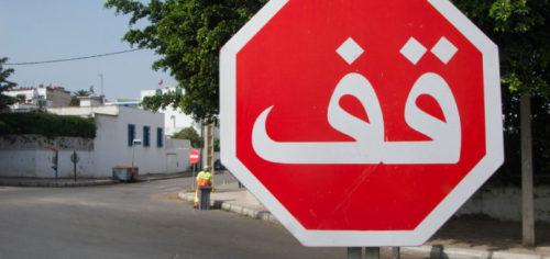 Code de la route: Le Conseil de gouvernement adopte un projet de décret sur les dispositions relatives aux véhicules