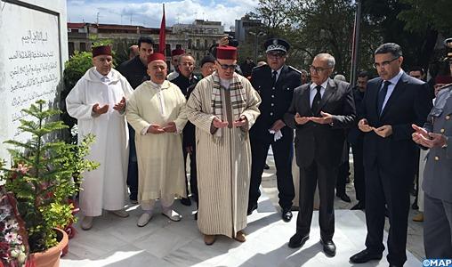 Commémoration du 71ème anniversaire de la visite historique de feu SM Mohammed V à Tanger