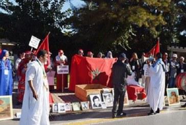 Le gouvernement régional des Iles Canaries a été interpellé au sujet des crimes et exactions commis par le polisario contre les populations sahraouies retenues dans les camps de Tindouf, en territoire algérien.