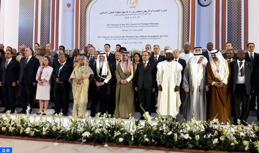 Les ministres des AE de l'OCI saluent les efforts de SM le Roi en faveur d'Al Qods