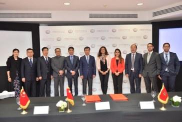 Casablanca Finance City signe un partenariat avec le centre financier chinois de Beijing