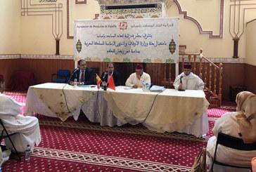 Arrivée en Espagne d'Imams et Morchidates marocains pour assurer l'encadrement religieux des MRE durant le Ramadan