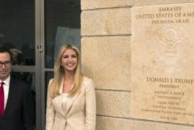 Ivanka Trump  inaugure l'ambassade américaine à Jérusalem le lundi 14 mai, au moment où  55 manifestants palestiniens étaient tués par les soldats israéliens lors de heurts pour protestation contre cette inauguration .