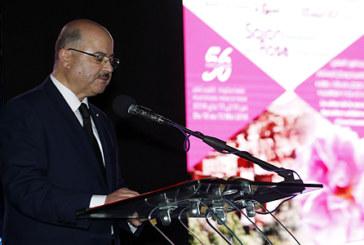 Kelâat Mgouna: Coup d'envoi du Salon international de la rose à parfum