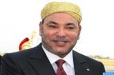 SM le Roi lance à Rabat les travaux de construction d'un Centre de Formation