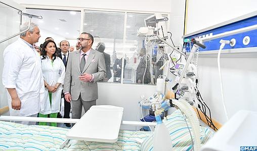SM le Roi inaugure l'hôpital préfectoral «Prince Moulay Abdallah» à Salé, d'une capacité d'accueil de 250 lits