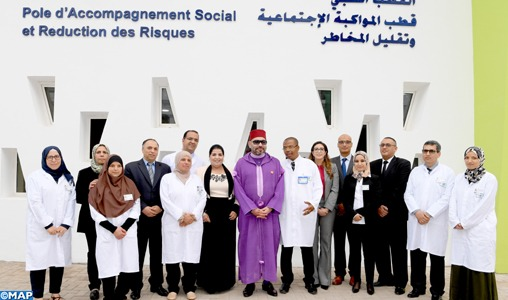 Fondation Mohammed V pour la Solidarité: SM le Roi inaugure un Centre d'addictologie à Casablanca