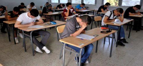 Examens du baccalauréat: plus de 90 mille candidats dans la région Casa-Settat