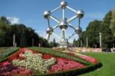 Le Maroc prend part à Bruxelles à la Conférence internationale pour la Gambie