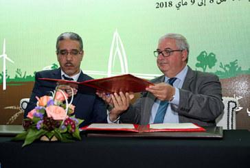 Vers une Stratégie nationale de recherche géostratégique dans le domaine du développement durable