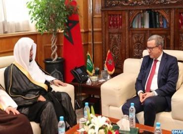Le Maroc et l'Arabie Saoudite examinent les moyens de consolider la coopération judiciaire
