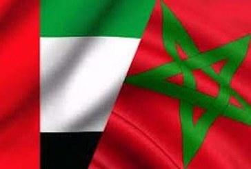 L'Etat des Emirats arabes unis se tient aux côtés du Maroc contre les ingérences iraniennes dans les affaires intérieures du Royaume
