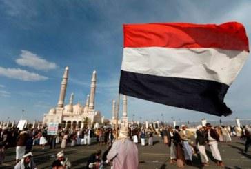 Yémen: assassinat d'une universitaire, de son fils et de sa petite-fille