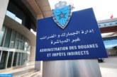 Marhaba 2018 : L'ADII met en place un programme d'actions pour faciliter le passage aux MRE