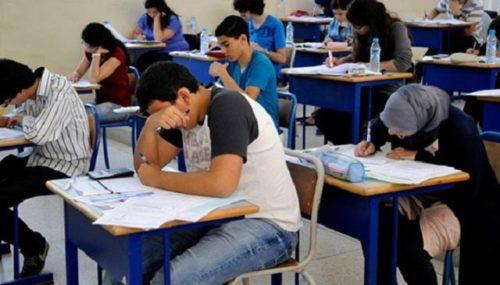 AREF de l'Oriental: 40 cas de fraude détectés lors de l'examen régional du baccalauréat