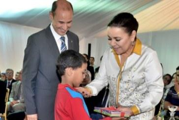 SAR la Princesse Lalla Asmae aux côtés des Enfants et Jeunes Sourds