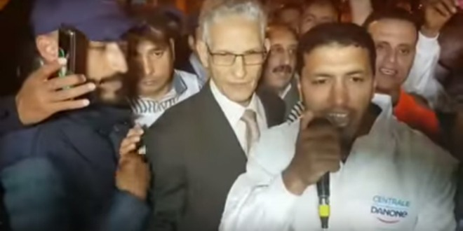 Lahcen Daoudi manifeste