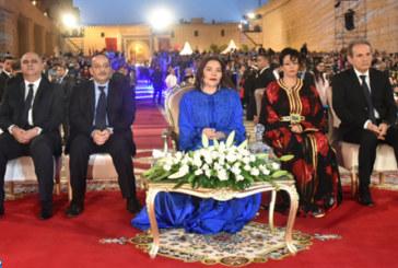 SAR la Princesse Lalla Hasnaa préside l'ouverture du 24è Festival de Fès des musiques sacrées du monde