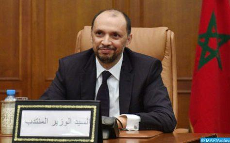 Le Maroc a défini une stratégie pour la lutte contre la corruption