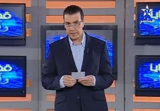 Al Aoula