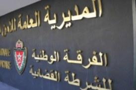 Casablanca: Le nourrisson kidnappé au sein d'un établissement hospitalier retrouvé