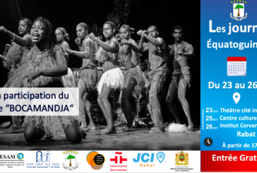 Rabat: Les journées Équatoguinéenes du 23 au 26 Juin 2018