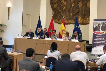 Séminaire de haut niveau à Madrid sur la coopération policière entre le Maroc et l'Espagne