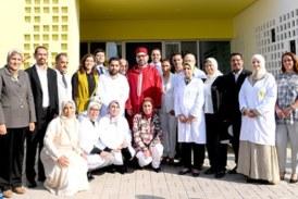 Sa Majesté le Roi Mohammed VI, a procédé, dimanche 27 Mai, à Tit Mellil, dans la province de Mediouna à l'inauguration d'un centre médico-psycho-social