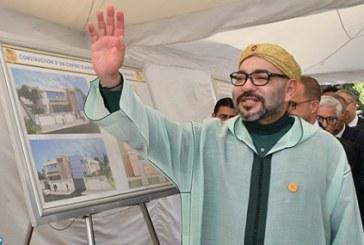 Benslimane : SM le Roi lance les travaux de construction d'un Centre d'addictologie