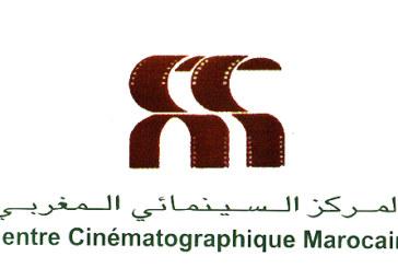La Commission d'aide à l'organisation des festivals cinématographiques octroie plus de 5,8 MDH à 21 festivals