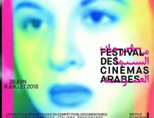 IMA : lever de rideau à Paris sur la deuxième édition du Festival des cinémas arabes