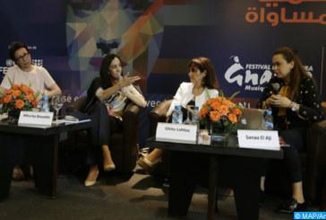 Un échange sur l'égalité dans les sociétés clôt le 7ème Forum des droits de l'Homme