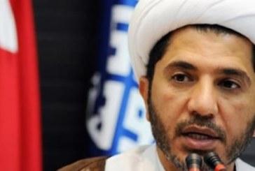 """Bahreïn: acquittement du chef de l'opposition, accusé d'""""intelligence"""" avec le Qatar"""