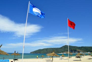 La Fondation Mohammed VI pour la Protection de l'Environnement décerne le label international Pavillon Bleu à 21 plages