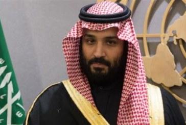 Al-Qaïda au Yémen accuse le prince héritier saoudien de pécher