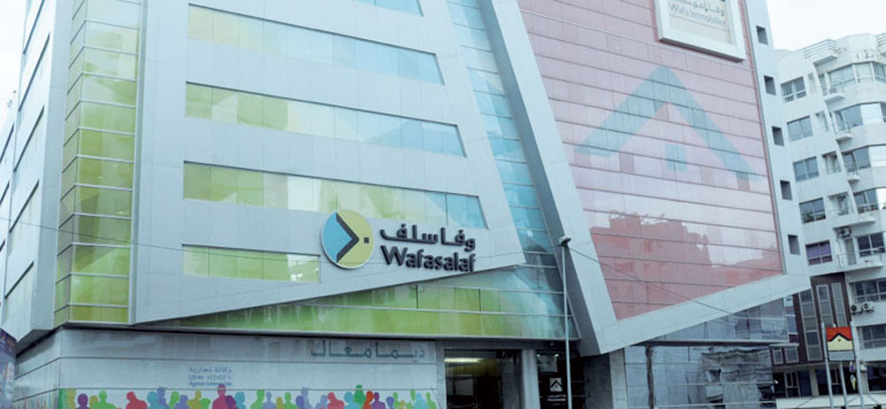 Coupe du monde de football: Wafasalaf se mobilise pour l'équipe du Maroc