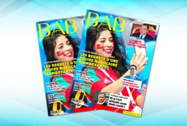 """""""BAB"""", le nouveau magazine de la MAP ouvre une porte vers de nouveaux horizons"""