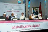 Ouverture à Rabat des travaux d'un Colloque international sur le discours extrémiste