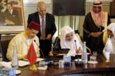 Partenariat entre la Rabita Mohammadia des Oulémas et la Ligue islamique mondiale