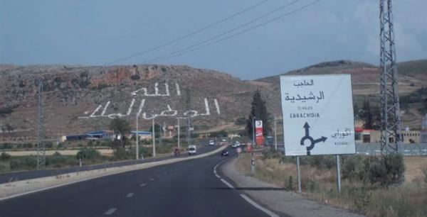 La province d'El Hajeb