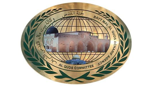 L'Agence Bayt Mal Al-Qods organise des colonies de vacances au profit des enfants d'Al-Qods