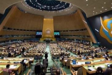 L'ONU réitère ses vives préoccupations concernant la situation humanitaire à Gaza
