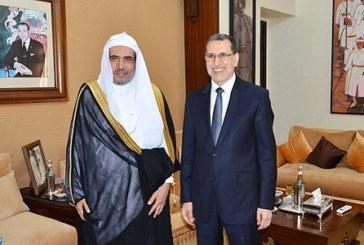 """Lutte contre l'extrémisme: Le Secrétaire général de la Ligue islamique mondiale salue le rôle """"agissant"""" du Maroc"""